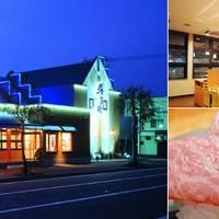 海天丸 北23条店 (かいてんまる)