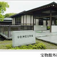 宇佐神宮(うさじんぐう)