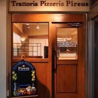 Trattoria Pizzeria Pireus (トラットリア ピッツェリア ピレウス)