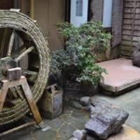 深大寺天然温泉 湯守の里(ゆもりのさと) の写真 (2)