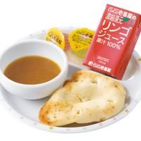 CoCo壱番屋 小倉曽根バイパス店 (ココイチバンヤ)