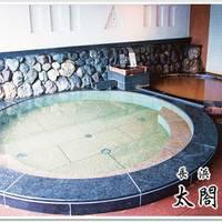豊公荘  (ほうこうそう) の写真 (2)