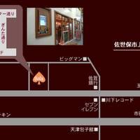 【閉店】cafe Sofa
