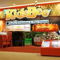 【閉店】KidsBee 港北みなも店