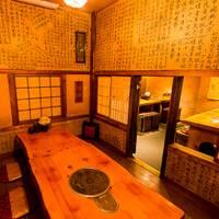 ソナム 恵比寿店