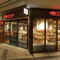 洋麺屋ピエトロ 千里中央店