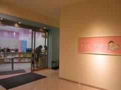 福岡大人も子どもも楽しめるおすすめおもちゃ屋10選