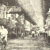 ホール・ソレイユ の写真 (3)