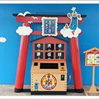 福岡タワー の写真 (1)