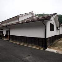 熊谷家住宅(くまがいけじゅうたく)
