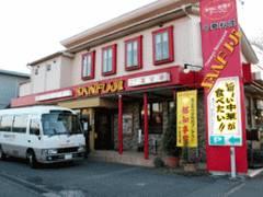 立川市内で子連れにおすすめの中華料理店10選。個室・座敷のお店が充実!