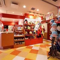 カラオケ時遊館 仙台泉店 の写真 (2)