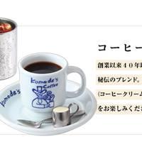 コメダ珈琲店 明石大久保店