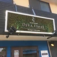 ディーバフロート 新宮店(DIVAfloat)