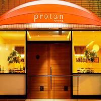 proton+DINING (プロトンダイニング)