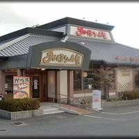 みほり峠 下松店 (みほりとうげ)