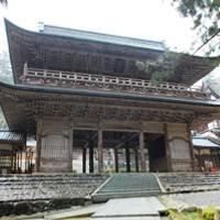 永平寺(えいへいじ)