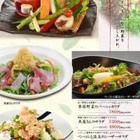 格子屋 赤塚店 (こうしや)