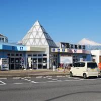 道の駅 富士 の写真 (1)