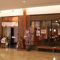 信濃路 本町店 (シナノジ ホンマチテン)