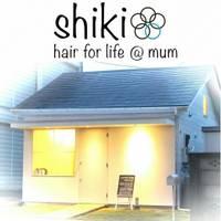 シキ(shiki)