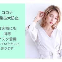 アース 小松店(HAIR&MAKE EARTH)