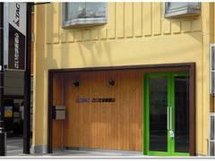 埼玉県内で産後の骨盤矯正におすすめの整体院・ヨガスタジオ10選。託児サービスのある医院も!