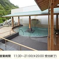 壱湯の守(いちゆのもり)(旧 ホテル奥道後)