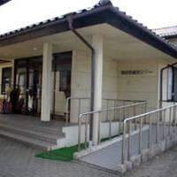 池田町会染児童センター