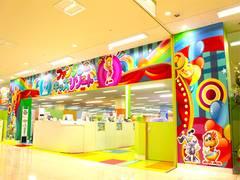 九州地方の子連れで楽しむ屋内遊び場&屋内遊園地おすすめ9選