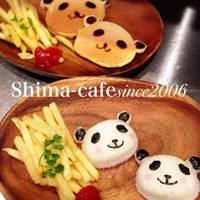 Shima-cafe since2006