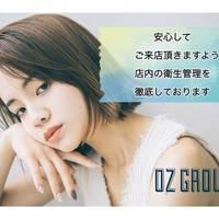 オズライン(Oz Line)