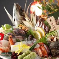 日本料理 玄 (げん)