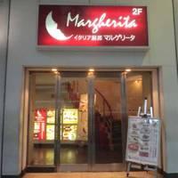 マルゲリータ 長崎浜屋店