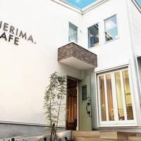 NERIMA.CAFE (ネリマカフェ)