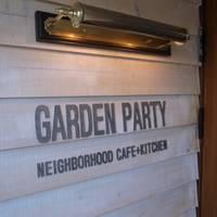 GARDEN PARTY (ガーデンパーティー)