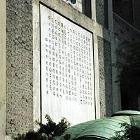 カトリック幟町教会(のぼりちょうきょうかい) 世界平和記念聖堂